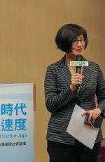 【活動回顧】告別碳時代 轉型加速度:2018臺灣風險社會論壇-超越14 N的空污治理與聯合國永續發展目標下的臺灣新願景
