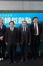【活動回顧】臺灣風險社會論壇:許一個臺灣的新發展願景(TWiT)