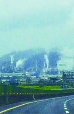 淺析空污法修法:治理效果的觀點