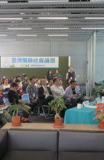 【活動回顧】2016臺灣風險社會論壇——不能等了!能源貧窮迫在眉睫