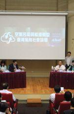 【活動回顧】臺灣風險社會論壇-空氣污染與能源轉型(三)