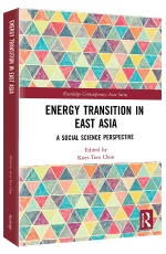 《東亞能源轉型》英文專書Energy Transition in East Asia - A Social Science Perspective