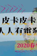 臺灣公民電廠在哪裡?