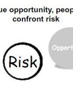 為什麼你我都需要風險管理?